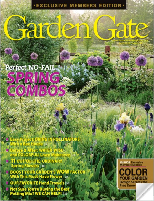 2018-04 Garden Gate P1
